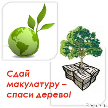 Акт сбор макулатуры организации по сборы макулатуры на северном кавказе